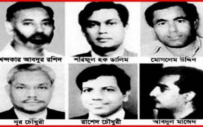 mujib killers