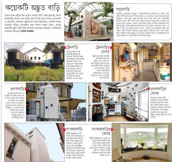 unusual-houses